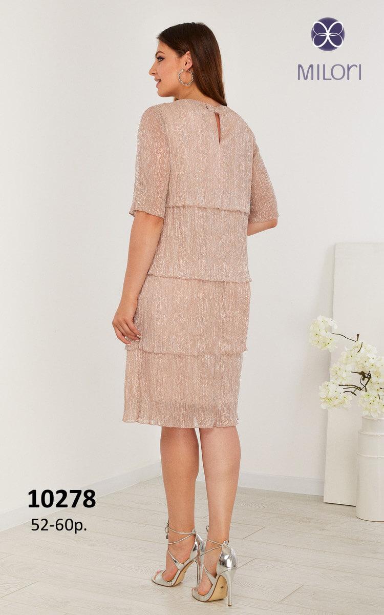 Платье 10278