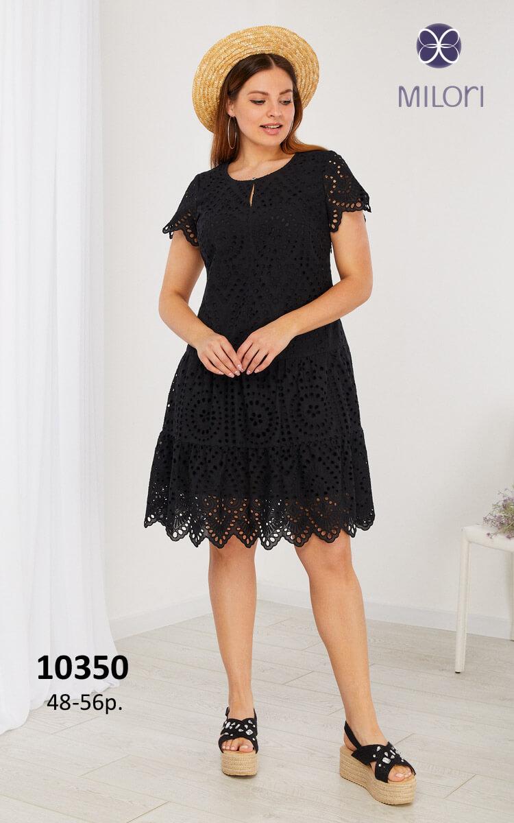 Платье 10350