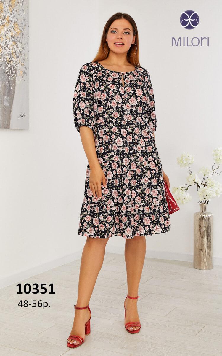 Платье 10351