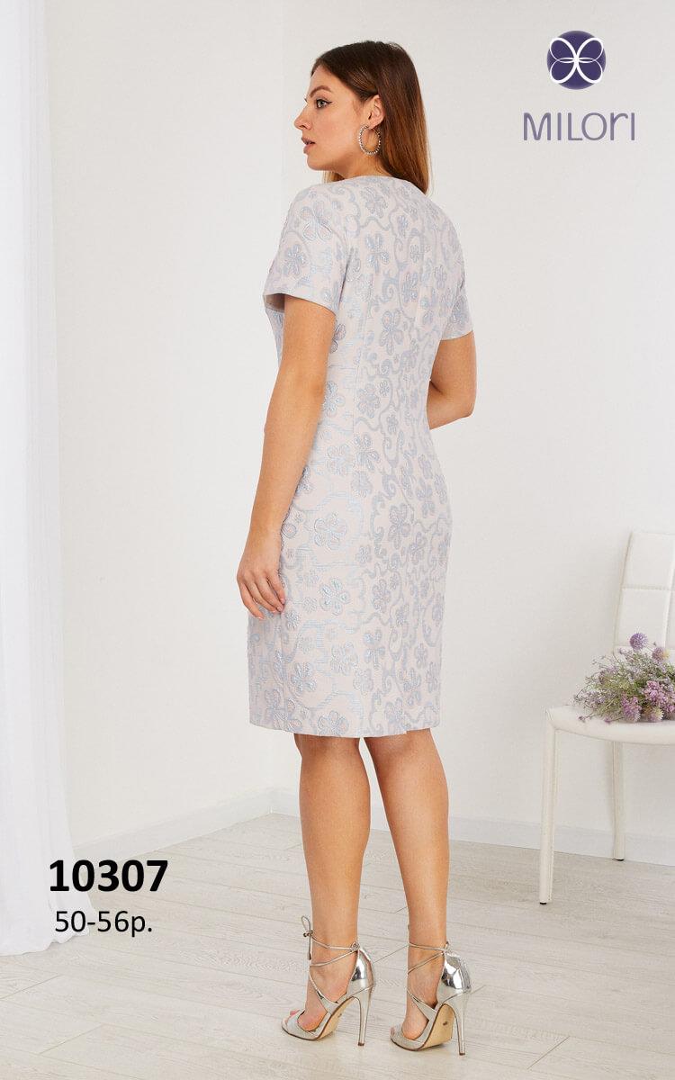 Платье 10307