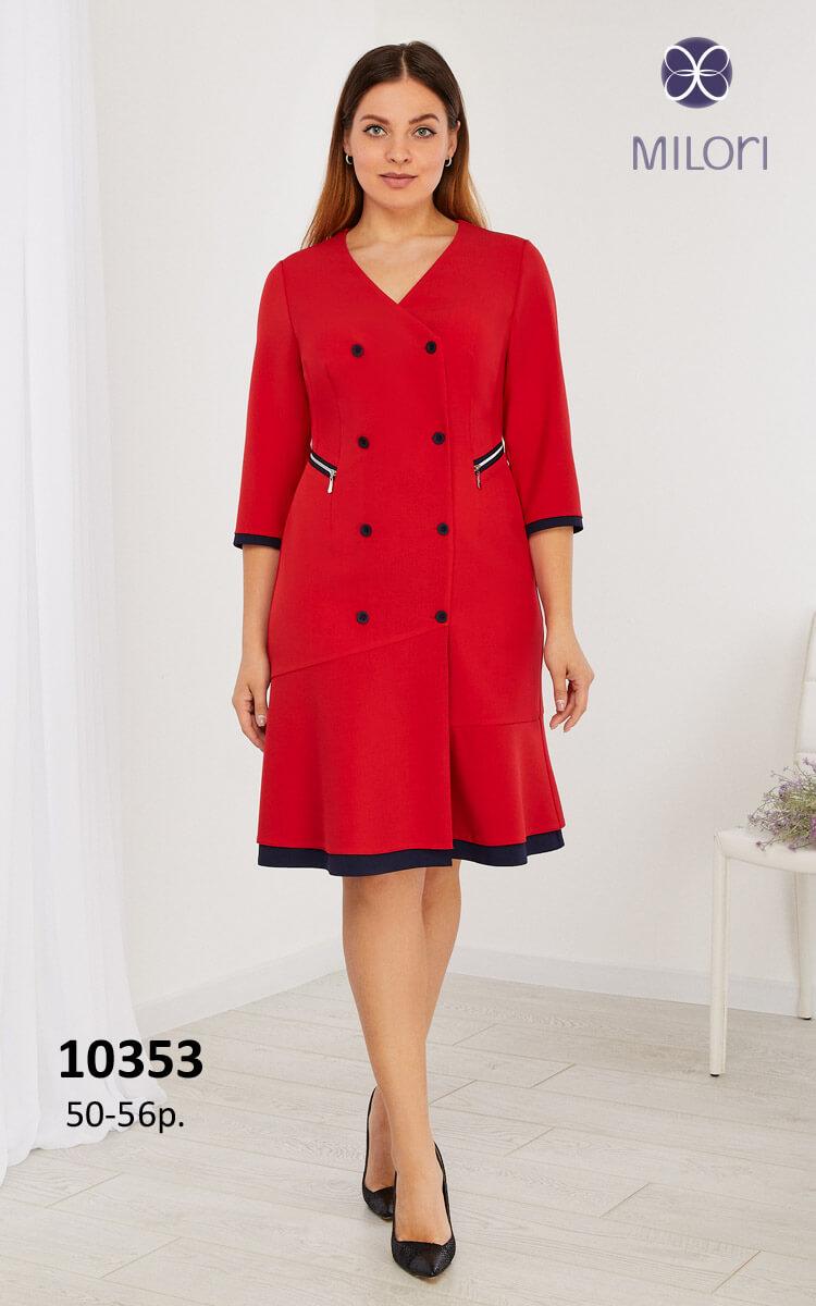Платье 10353