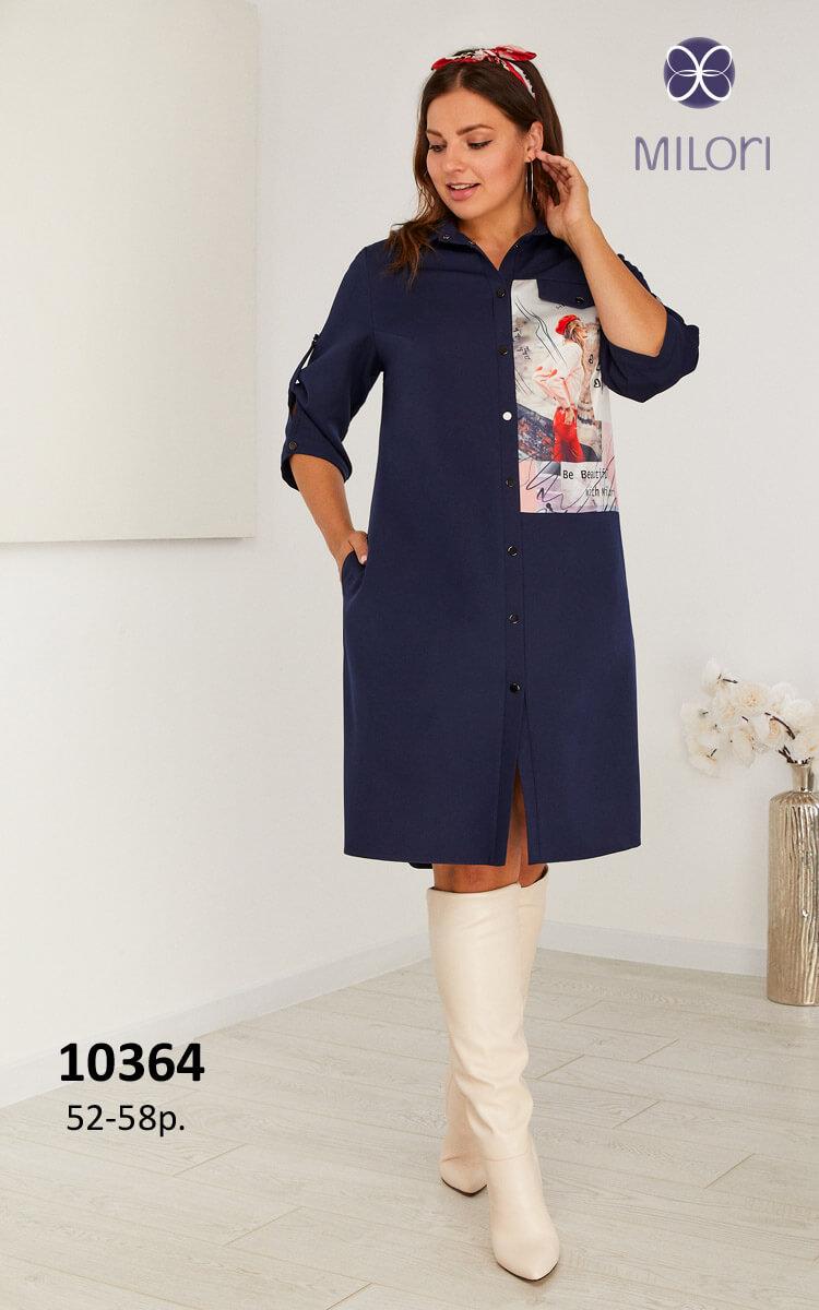 Платье 10364