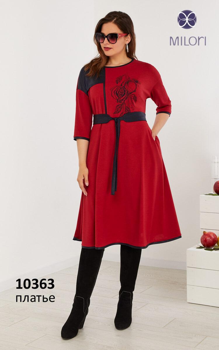 Платье 10363
