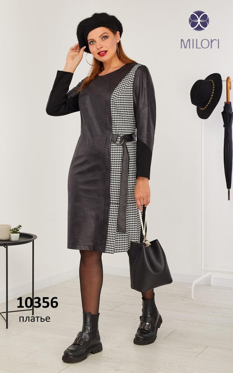 Платье 10356