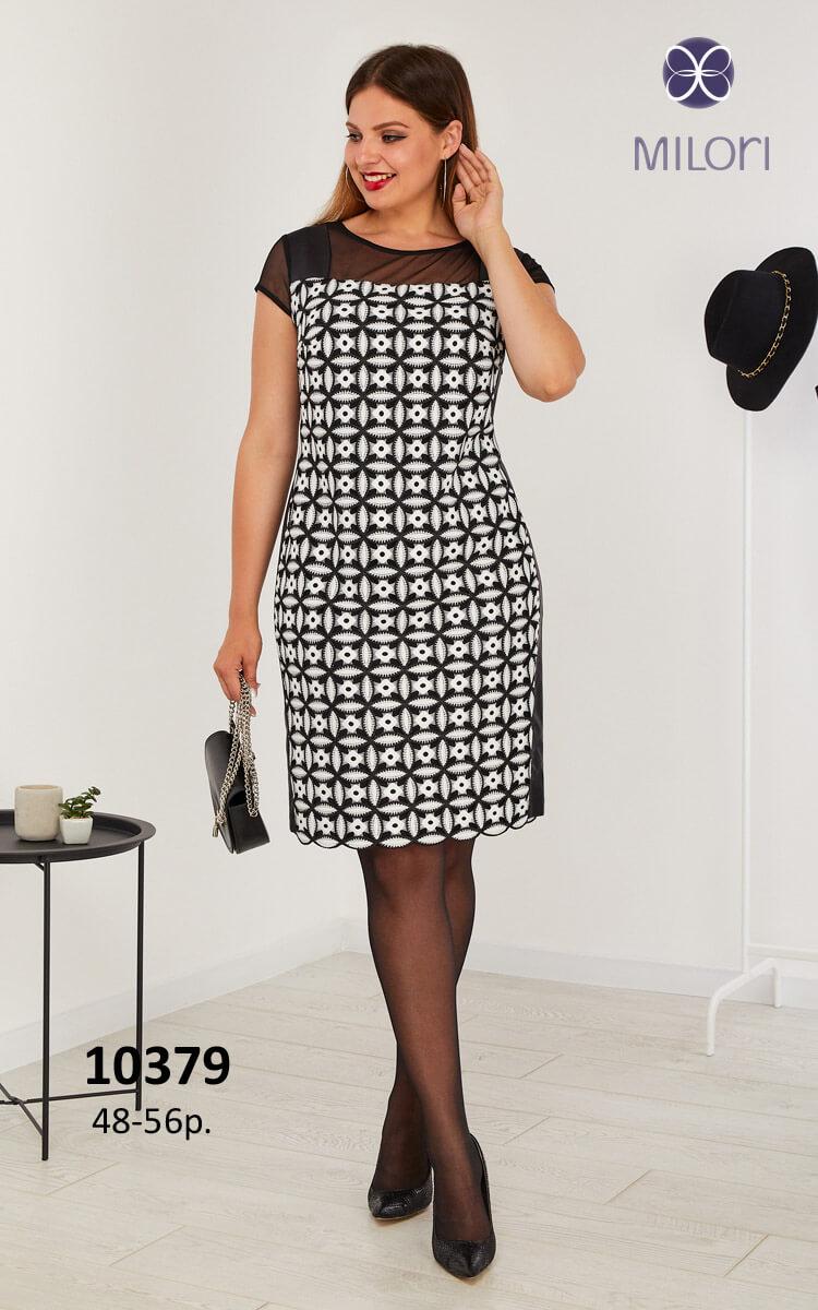 Платье 10379