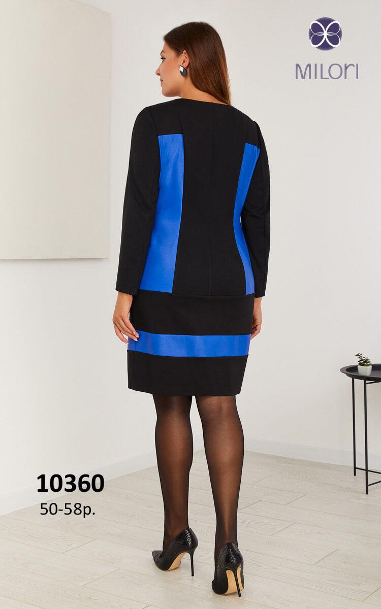 Платье 10360