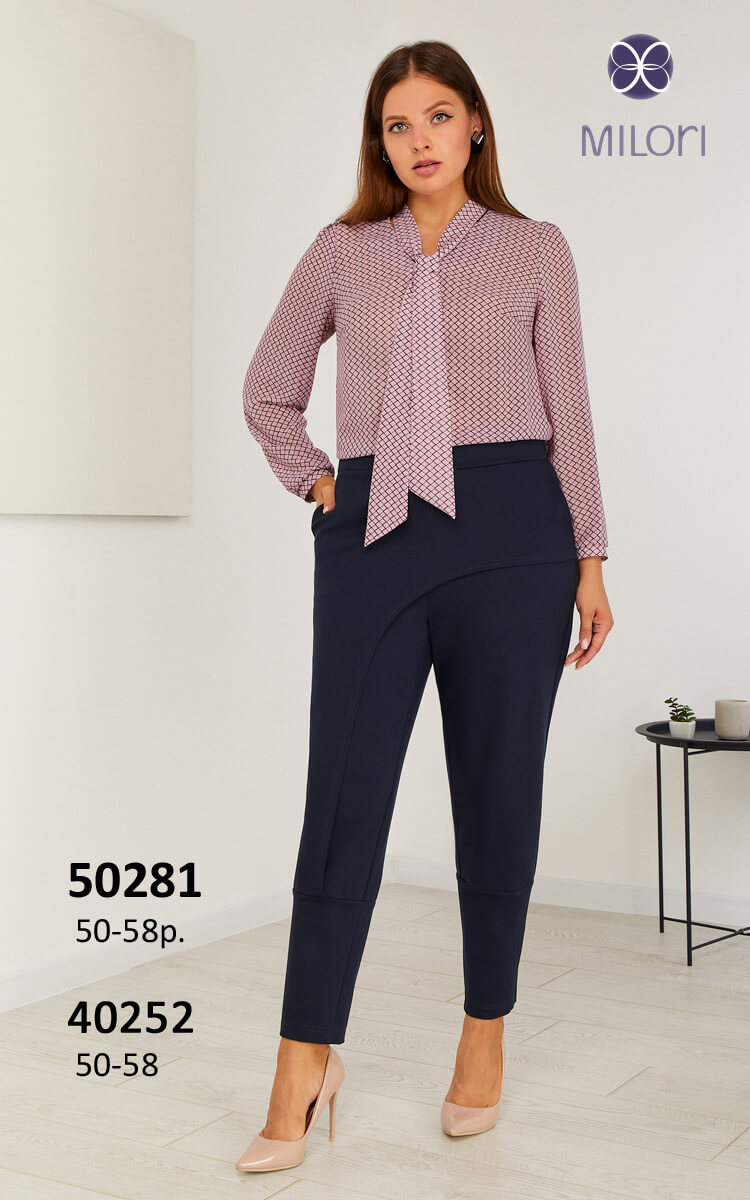 Блузка 50281; Брюки 40252