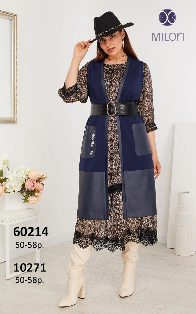 Жилет 60214; Платье 10271
