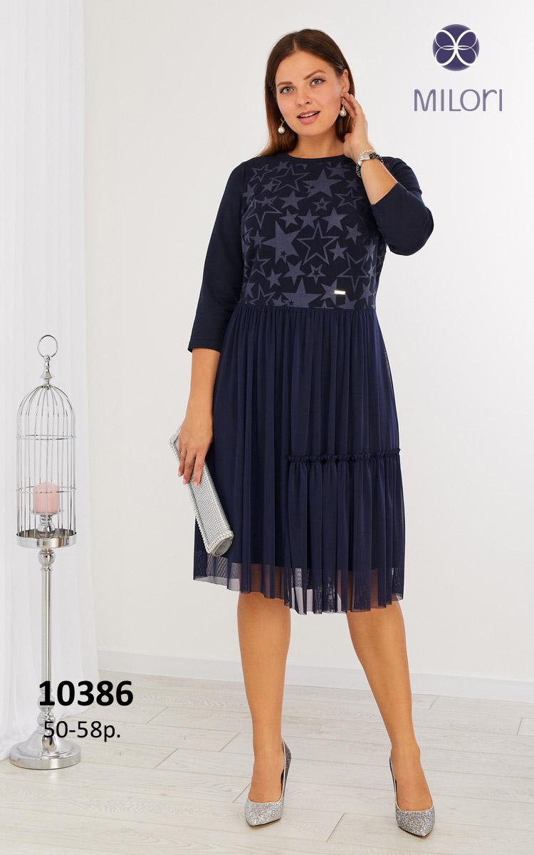 Платье 10386