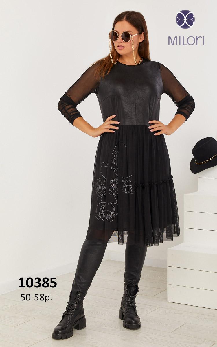 Платье 10385