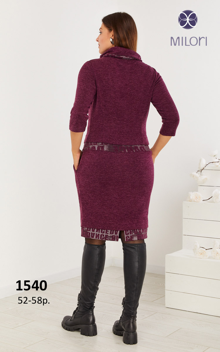 Платье 1540