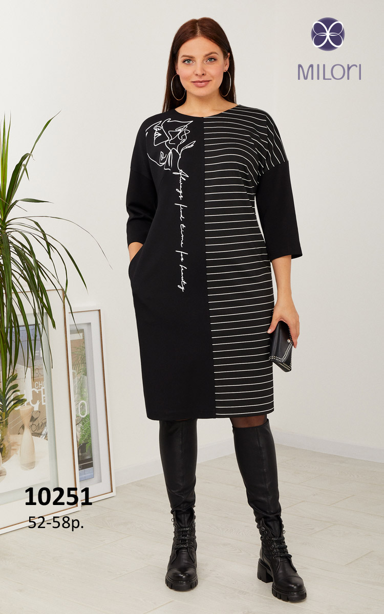 Платье 10251