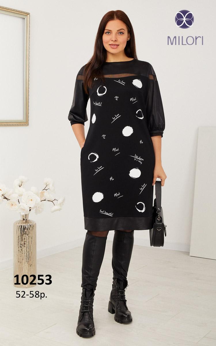 Платье 10253