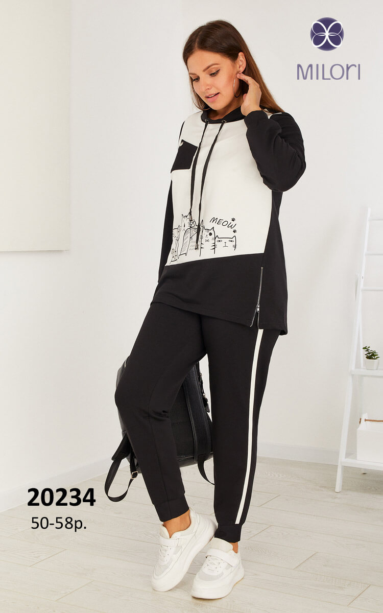 Костюм 20234