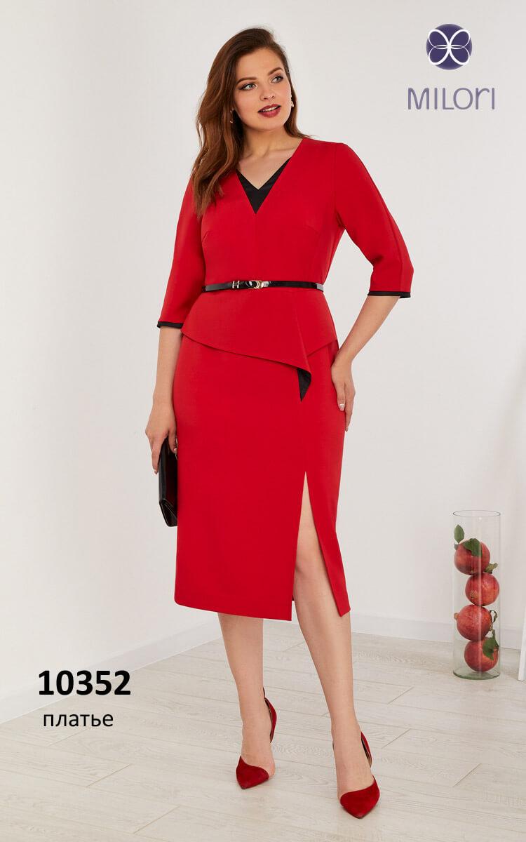 Платье 10352