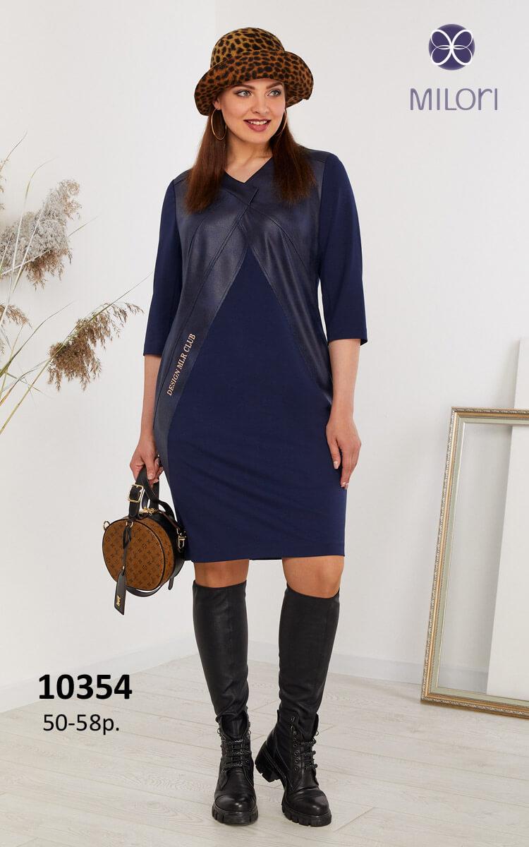Платье 10354