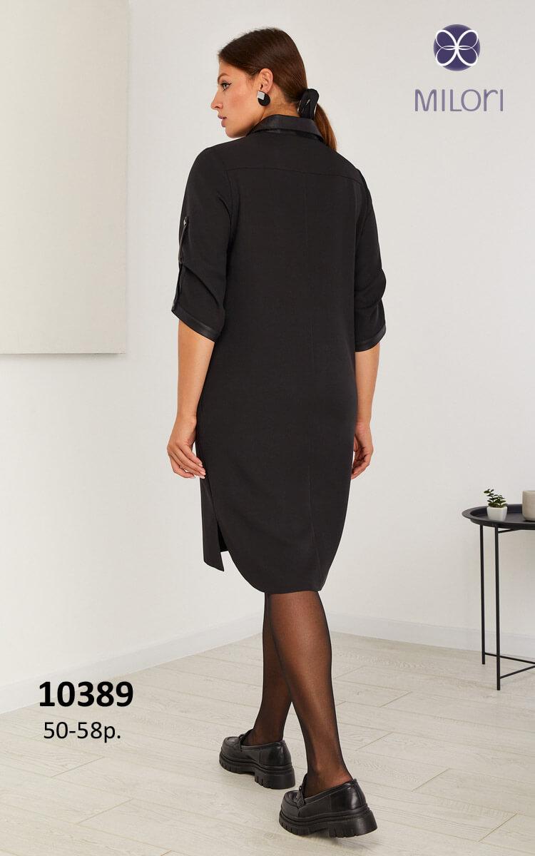 Платье 10389