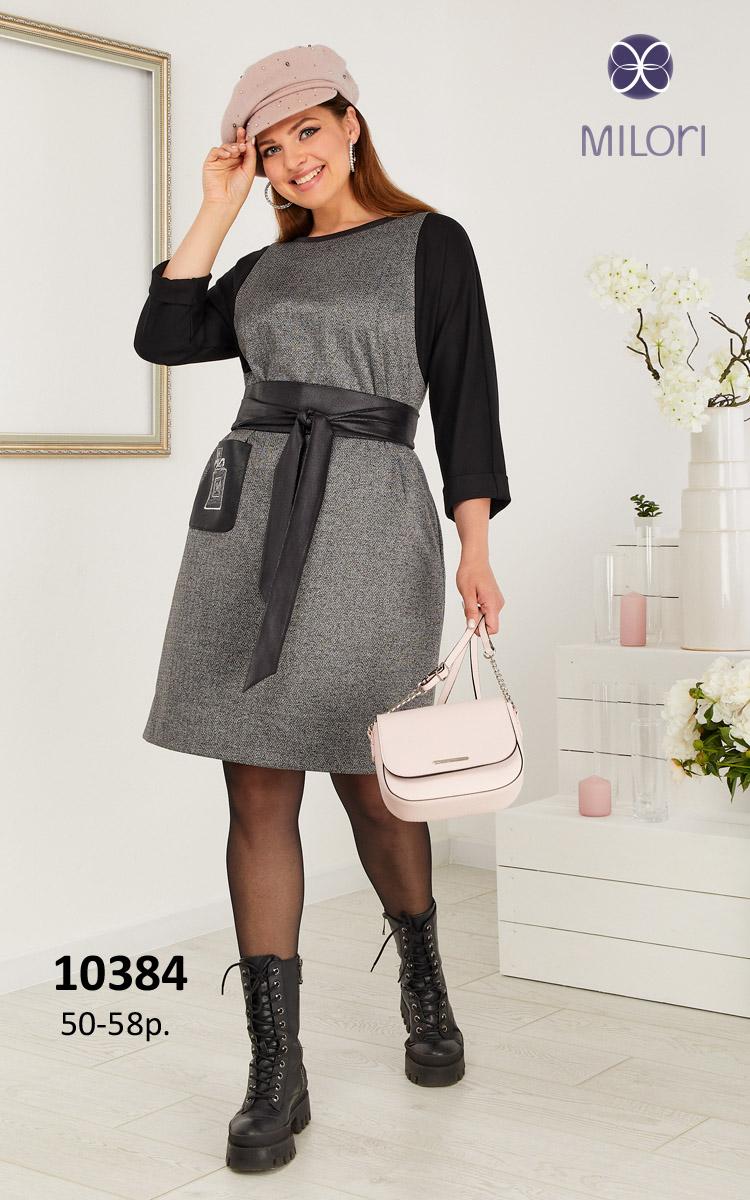 Платье 10384