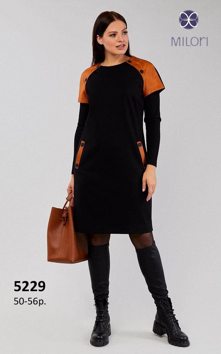 Платье 5229