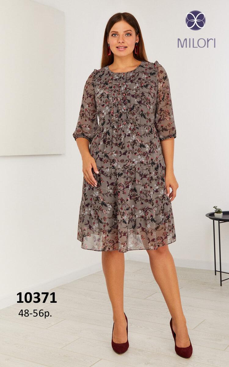 Платье 10371