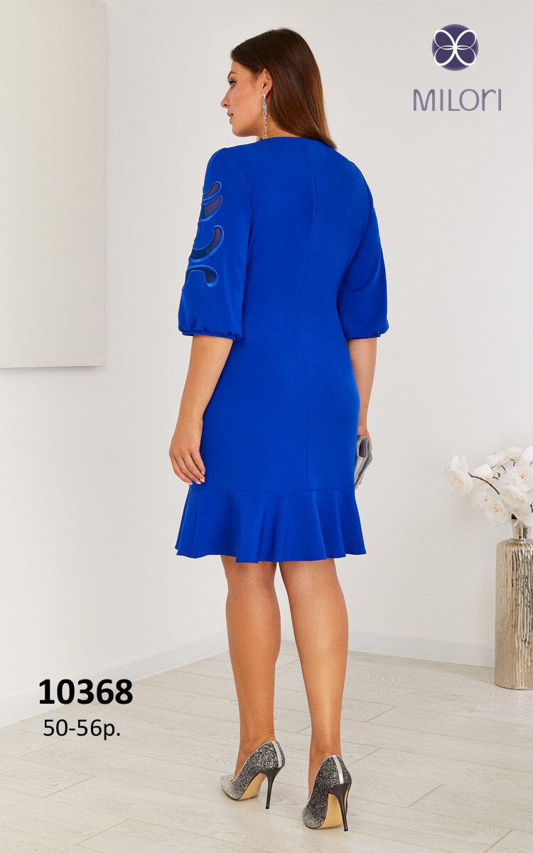 Платье 10368