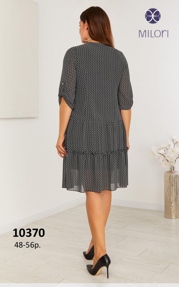 Платье 10370