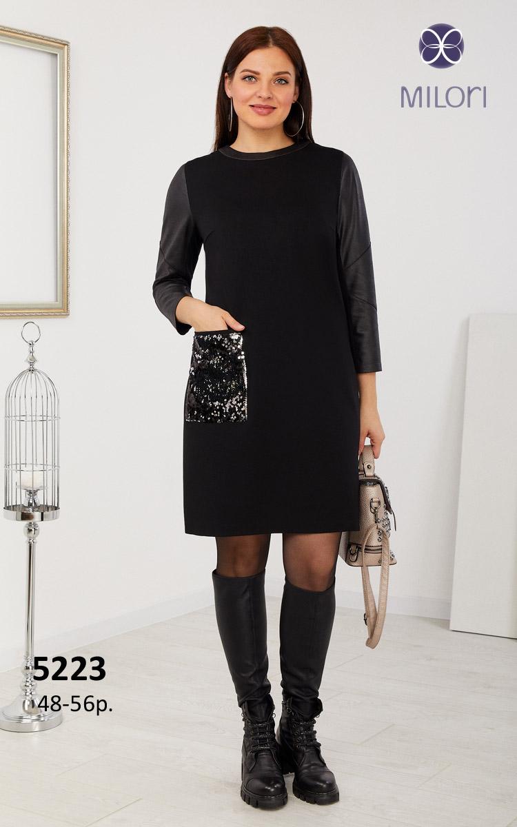 Платье 5223