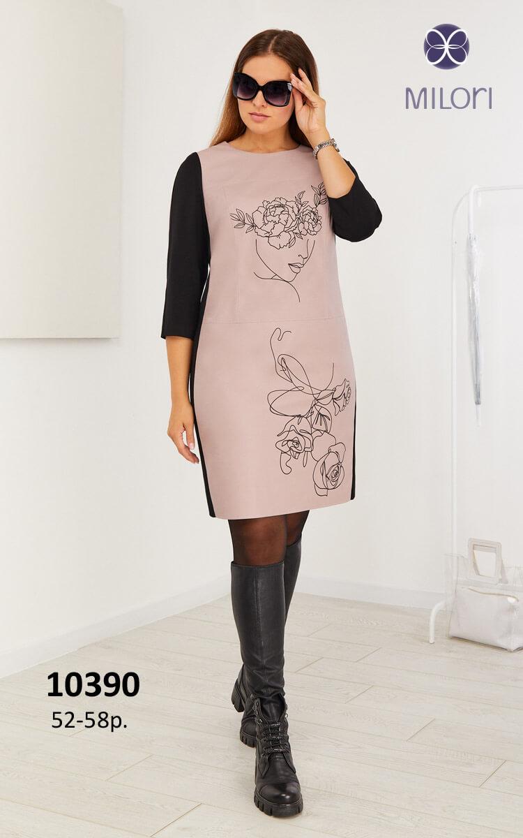 Платье 10390