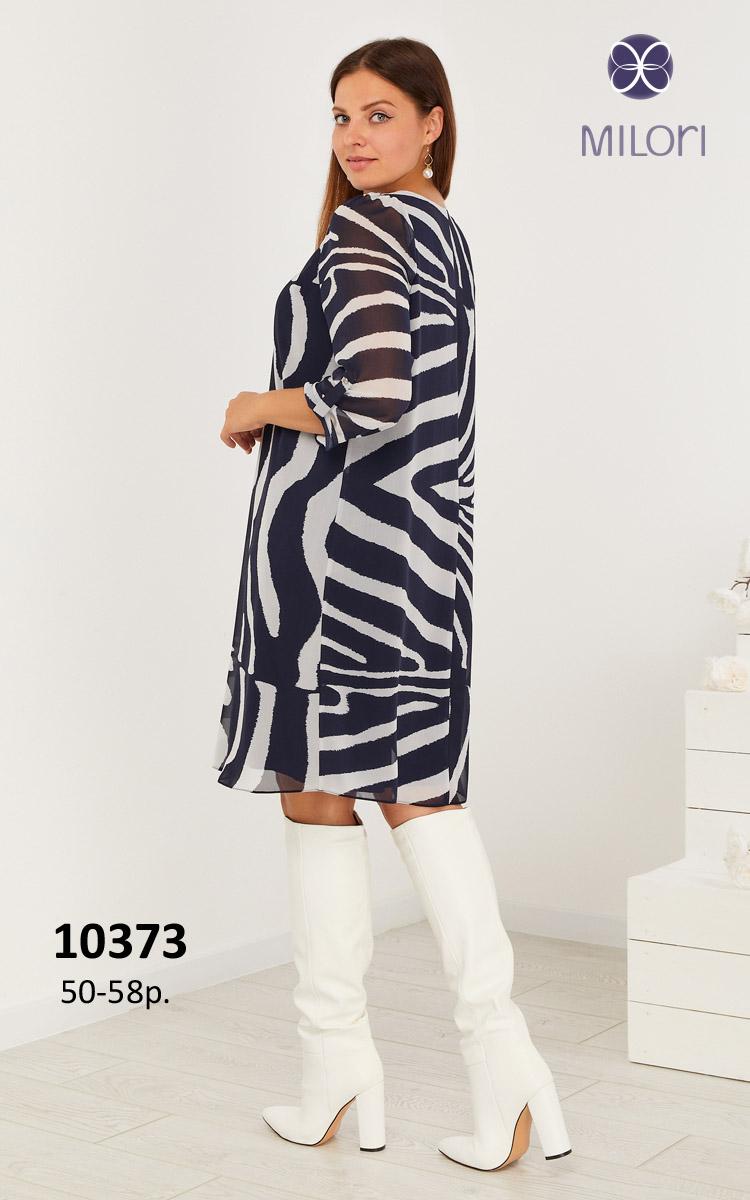 Платье 10373