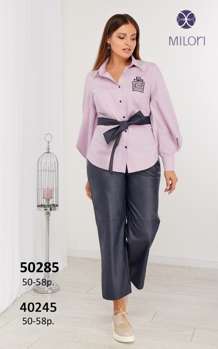 Блузка 50285; Брюки 40245