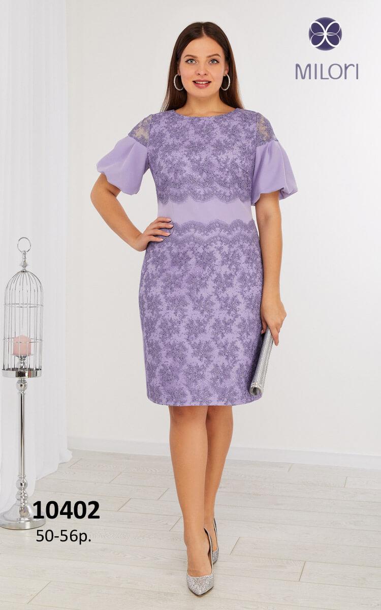 Платье 10402