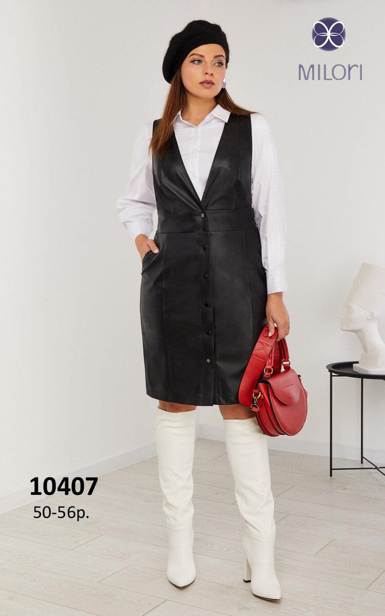 Сарафан 10407
