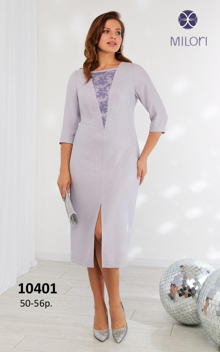 Платье 10401