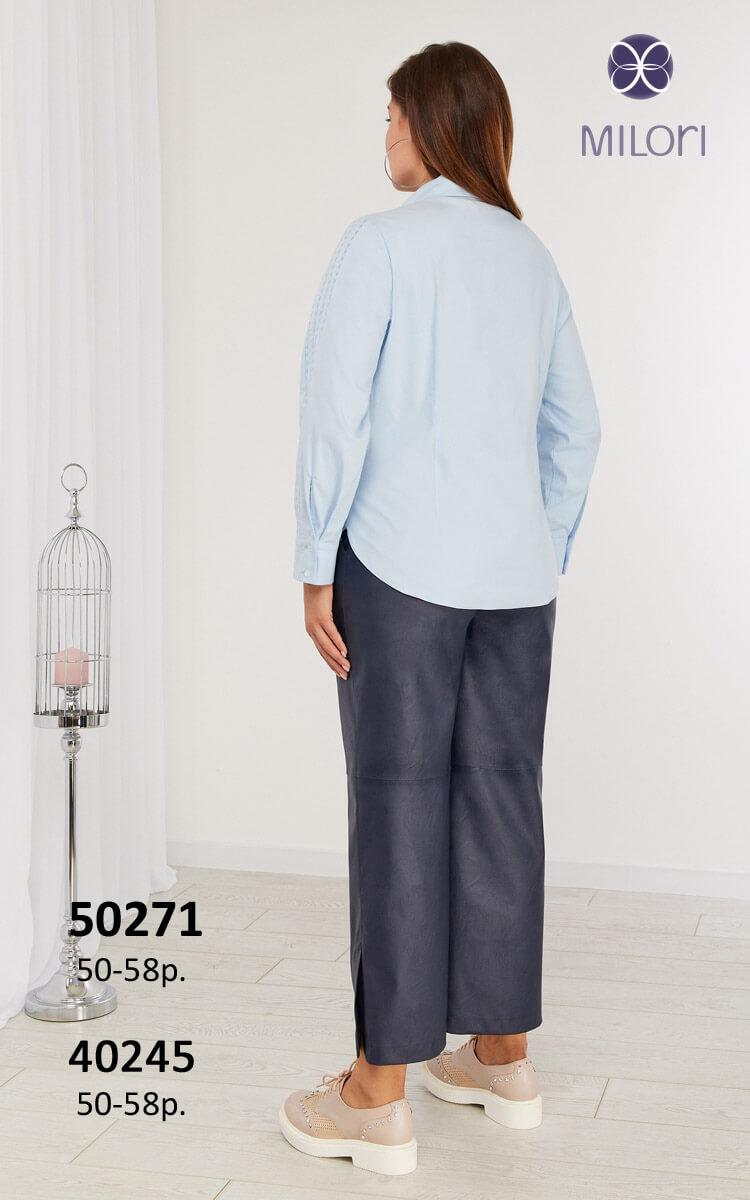 Блузка 50271; Брюки 40245